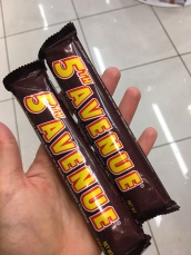 My favorite candy bar ever, and I haven't found one in years. I found these guys within the first few minutes of arriving at the airport!